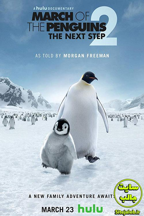 دانلود فیلم مستند March of the Penguins 2: The Next Step 2017
